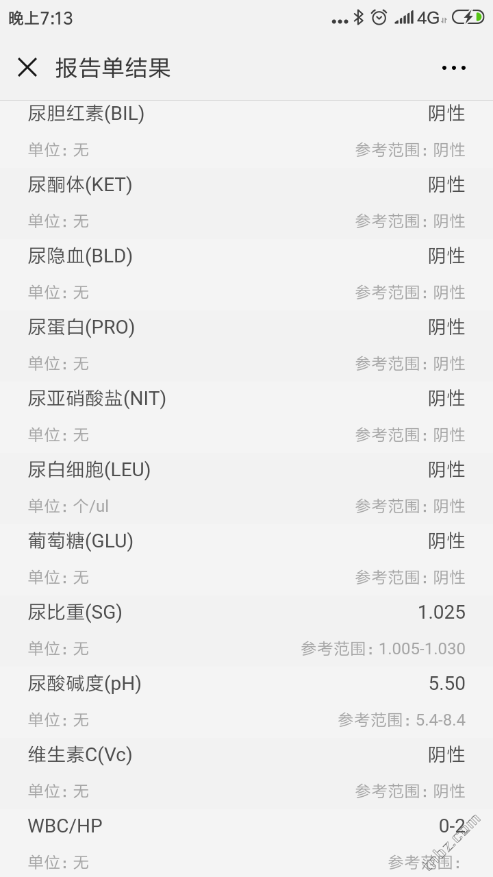 Screenshot_2018-11-06-19-13-23-652_com.tencent.mm.png