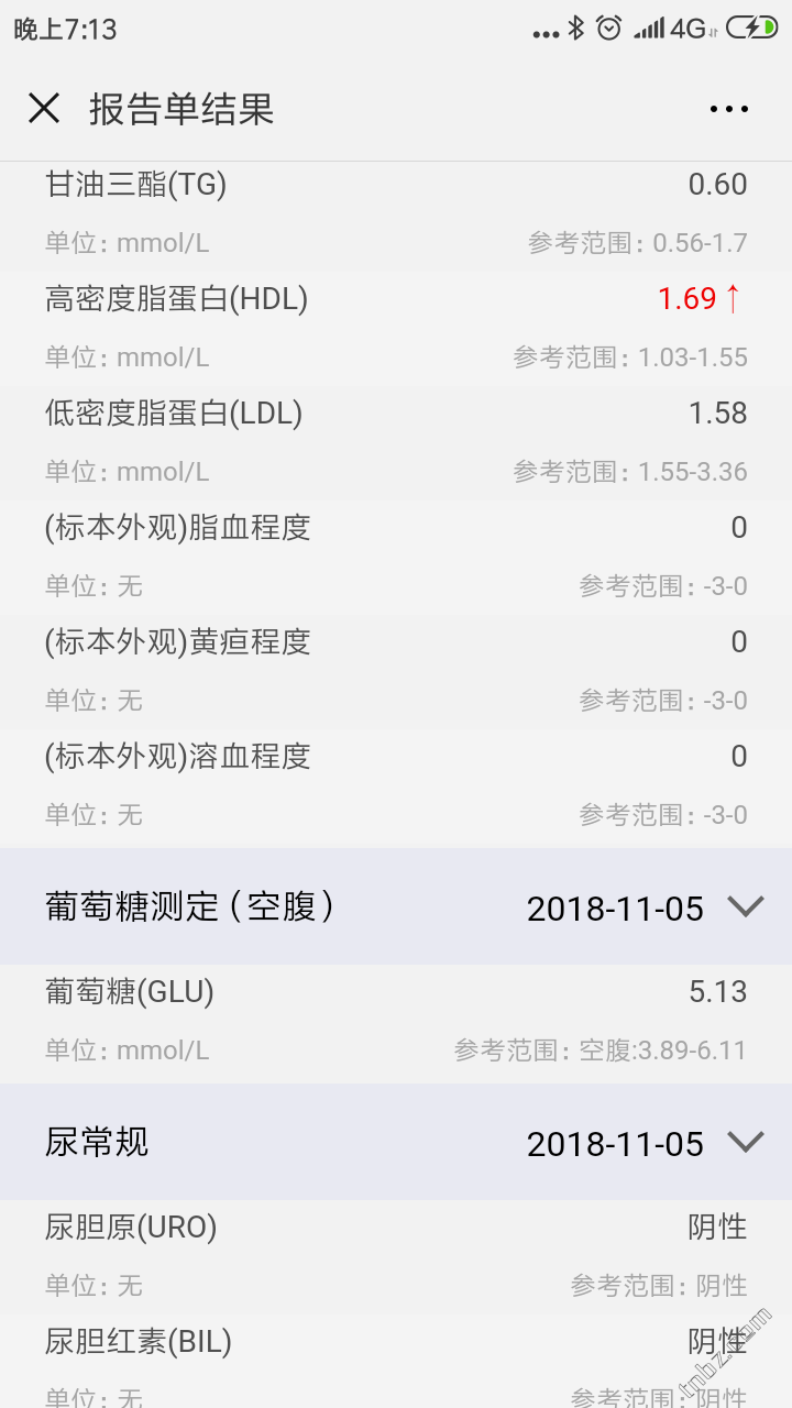 Screenshot_2018-11-06-19-13-10-606_com.tencent.mm.png