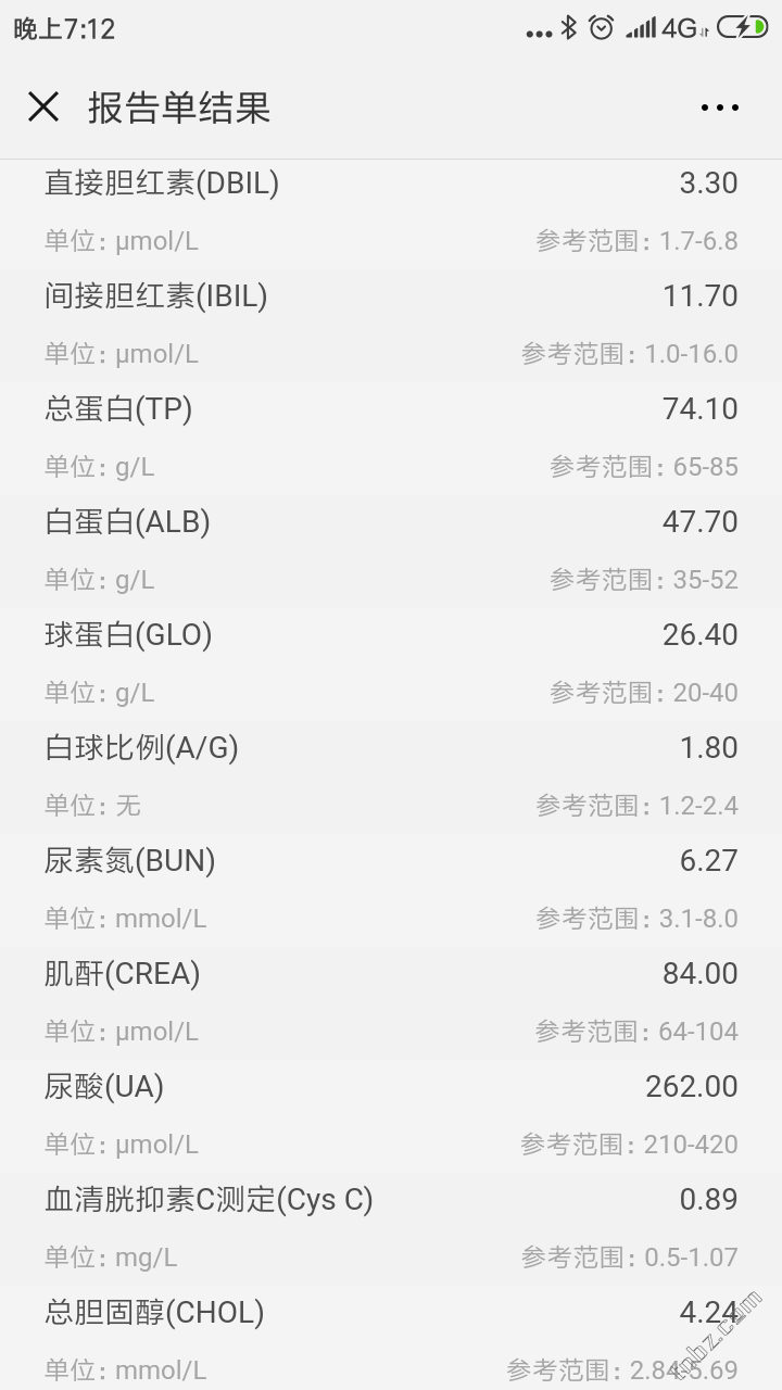 Screenshot_2018-11-06-19-12-50-689_com.tencent.mm.png